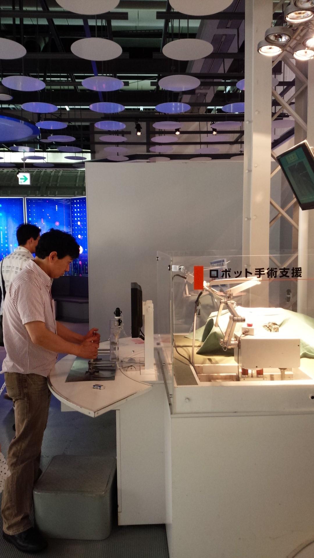 2014-8-3 日本科学未来館